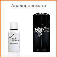071. Концентрат 15 мл Black XS Pour Homme Paco Rabanne