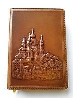 """Блокнот кожаный """"Андреевская церковь"""" А6"""