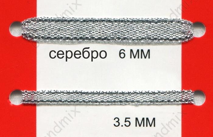 Атласная лента серебро