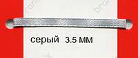 Атласная лента серая