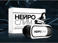 Нейрослим - похудение под гипнозом теперь доступно дома