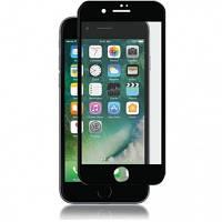 Защитное стекло 3D для iPhone 7/7 Plus