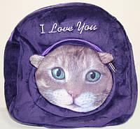 Мягкий рюкзак игрушка Кот 3D 26*27*8СМ (2-5 лет)