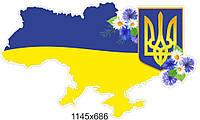 """Стенд в желто-голубом цвете """"Украина"""""""