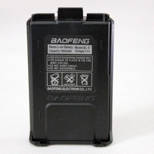 Стандартный аккумулятор для рации UV-5R, 1800 mah
