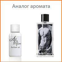 076. Концентрат 15 мл Abercrombie & Fitch Fierce Confidence