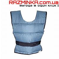 Утяжелительный жилет 10кг (фиксированный вес)