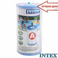 Сменный фильтр картридж A Intex 29000