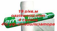 Агроволокно р-19 1,6*100м AGREEN Италия 4сезона белое