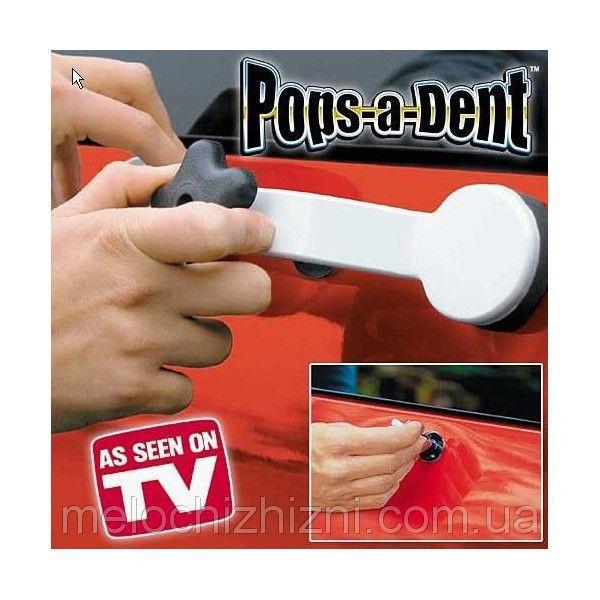 Pops-a-Dent - инструмент для удаления вмятин