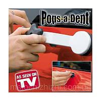 Pops-a-Dent - инструмент для удаления вмятин, фото 1