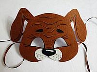 Карнавальная маска Собачка