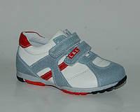 Кроссовки кожаные для мальчика р.25-30 ТМ Lilin арт.LL2613 серо-голубой