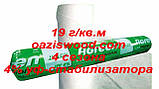 Агроволокно р-19 12,65*100м AGREEN 4сезона біле Італійське якість, фото 9