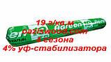 Агроволокно р-19 12,65*100м AGREEN 4сезона біле Італійське якість, фото 8