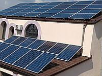 Собственная солнечная станция? Ну да! Количество частных солнечных электростанций в Украине выросло в 4 раза за 2016 - установлено более 1000 СЭС.