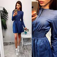 Платье джинсовое короткое с пышной юбкой и длинным рукавом SMs1243