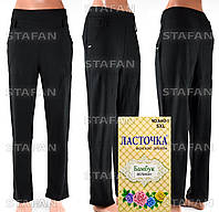 Женские штаны Nailali A443-1-2 5XL-R. Размер 54-56