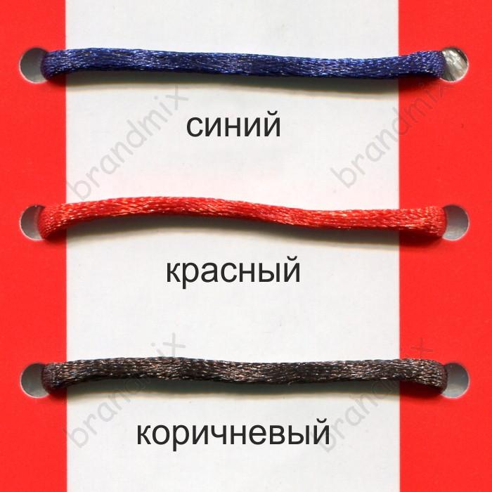 Вискозный шнур