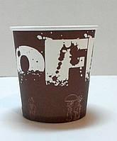 """Стакан бумажный """"Кофе"""" 110 мл. 50 шт."""