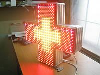 Полноцветный аптечный крест светодиодный 500*500 RGB P10