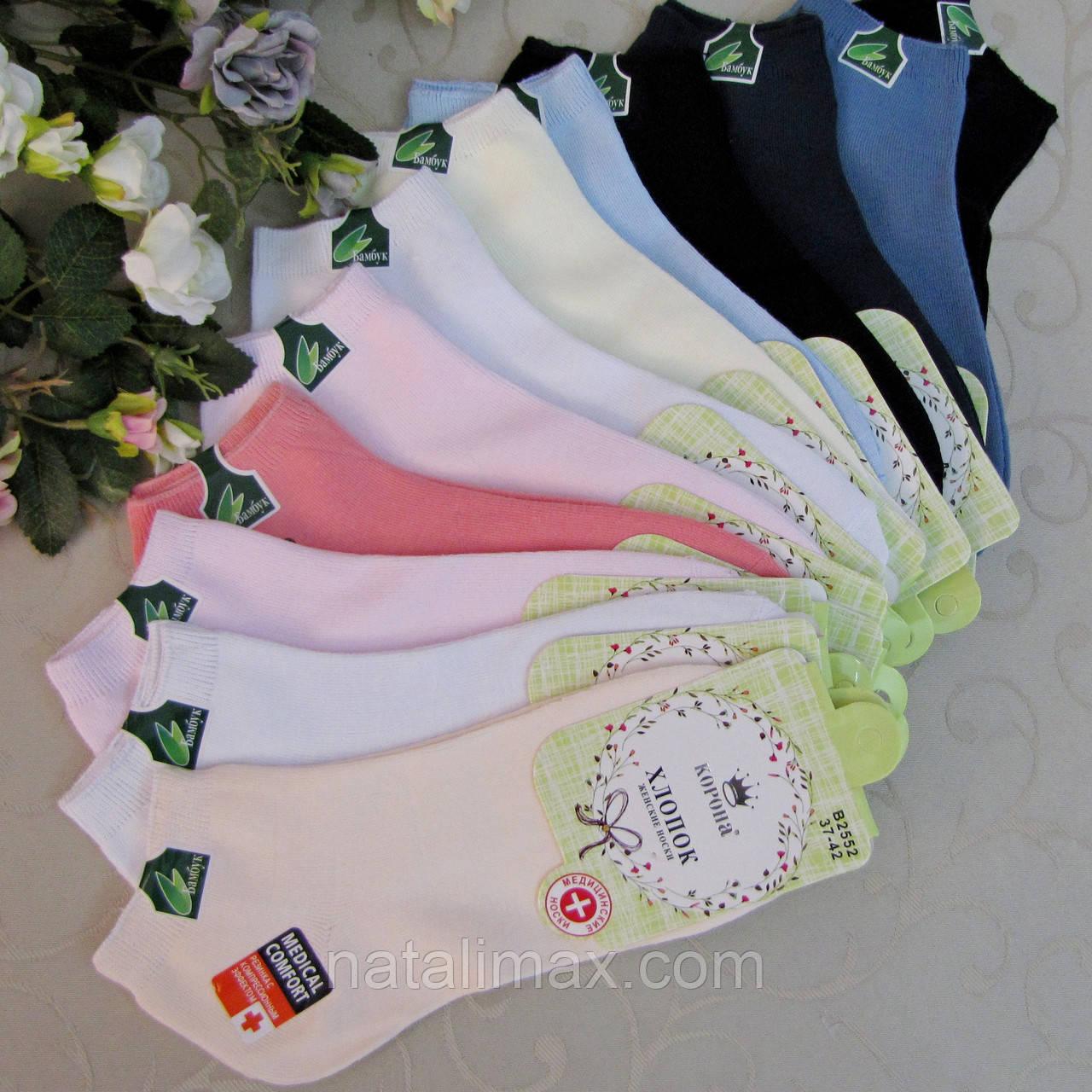 """Носки укороченные женские 37-42 р-р. """"Корона"""". Женские носки, носки под кроссовки женские"""