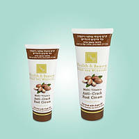 Мультивитаминный крем для ног, против трещин с маслом Аргана (100мл). Health & Beauty