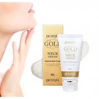 Крем для шеи и декольте с золотом Petitfee Gold Neck Cream 50g