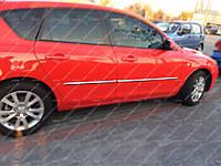 Mazda 3 (2003-2010) Молдинг дверной (нерж.)