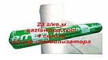 Агроволокно р-23 2,1*100м AGREEN 4сезона белое Итальянское качество, фото 8