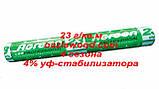 Агроволокно р-23 15,8*100м AGREEN 4сезона белое Итальянское качество, фото 9