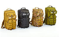 Рюкзак тактический штормовой SWAT (олива, черный, кайот, мультикам), 20-25 л.