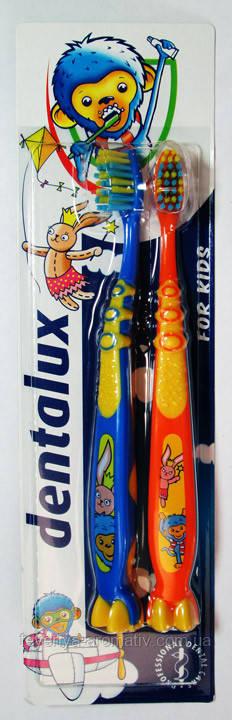 Детские зубные щетки Dentalux for kids 2 шт