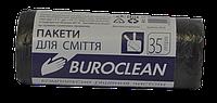Пакеты для мусора 35л 50шт BuroClean
