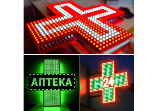 Полноцветный аптечный крест светодиодный 1000*1000 мм RGB P10, фото 2