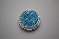 """Песок, глиттер для дизайна ногтей пастельный """"тёмно-голубой"""" 0.2мм"""