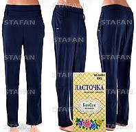 Женские штаны Nailali A443-1-1 5XL-R. Размер 54-56
