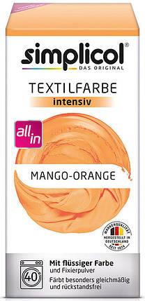 Краска Simplicol для смены цвета 150мл+400г закрепитель оранжевое манго, фото 2