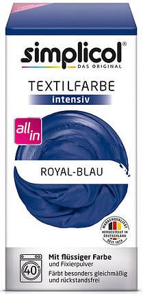 Краска Simplicol для смены цвета 150мл+400г закрепитель королевский синий, фото 2