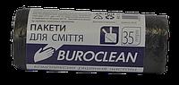 Пакеты для мусора 35л 30шт BuroClean