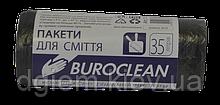 Пакети для сміття 35л 30шт BuroClean