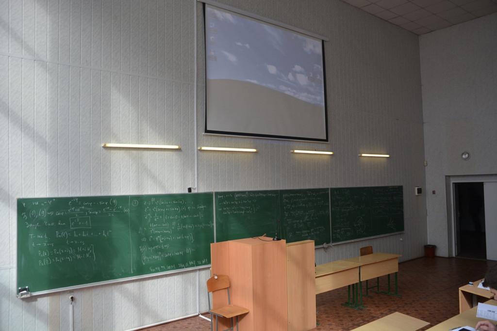 Мультимедійні технології в навчальному процесі ІФНТУНГ 1