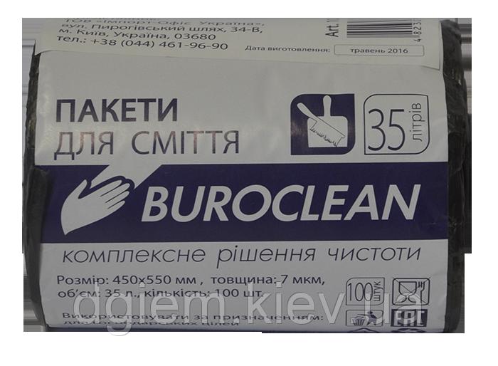 Пакеты для мусора 35л 100шт BuroClean