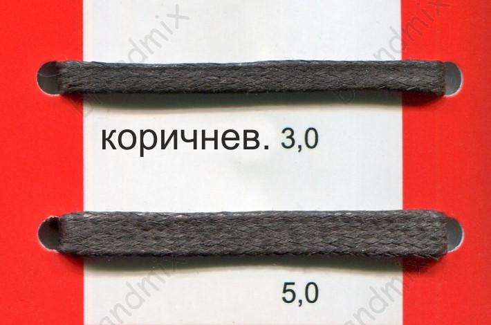 Вощеный шнур плоский, коричневый