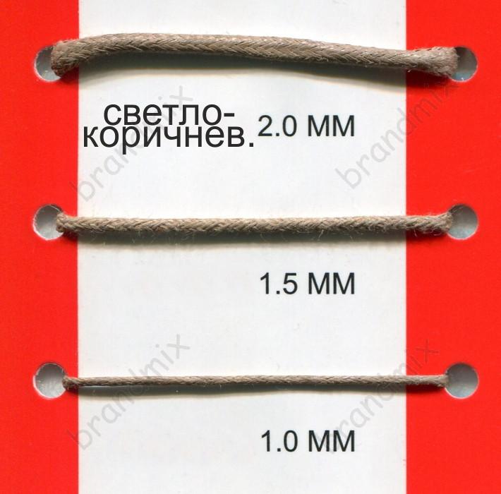 Вощеный шнур светло-коричневый