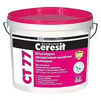 Ceresit CT-77 (Мозаичная штукатурка   14кг)