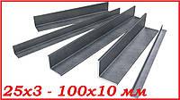 Уголок стальной горячекатаный ГОСТ 8509-93 (ДСТУ 2251-93)