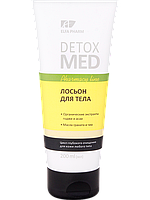 Лосьон для тела Detox Med, 200 мл
