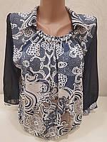 Блуза молодежная увеличенного размера