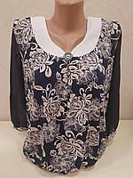Блуза с шифоновым рукавом